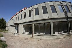 Фабрика за производство в гр. Кермен, ул. Хан Крум 5