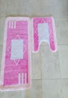 Bathroom carpet