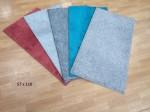 Мокетени килимчета Шаги