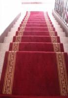 Червена пътека Амбасадор