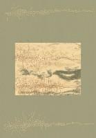 Килими и пътеки Темпо